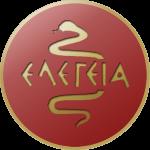 Greek Association of General Practice